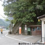 大塔支所前バス停(奈良交通)