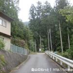 唐笠山の大塔支所側の登山口手前の最奥の民家前