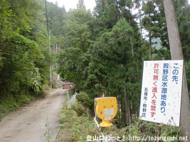 唐笠山の大塔支所側の登山口の水道施設への林道入口
