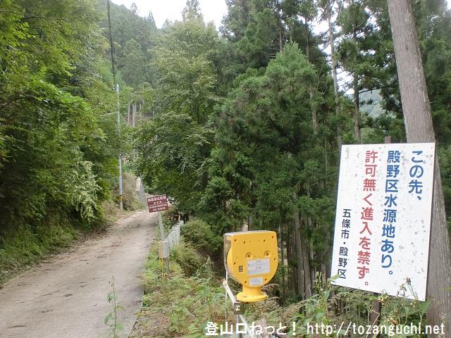 唐笠山の登山口(大塔支所側)にバスでアクセスする方法