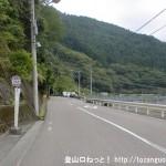 下阪本バス停(奈良交通)