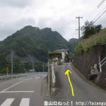 下阪本バス停前の坂道を上る