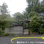 下阪本バス停からふるさとの森公園に向かう途中にある天神社