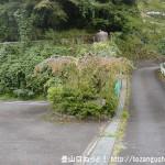 唐笠山の登山口となるふるさとの森公園の駐車場入口前