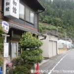 阪本バス停(奈良交通)
