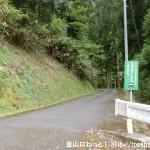 唐笠山の登山口となるふるさとの森公園の遊歩道の入口