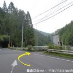 和田の発電所前の橋に入る