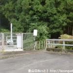 和田の発電所前の天和山登山口前
