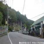 天川川合バス停(奈良交通)