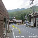 天川川合バス停南側にある交差点を左折する