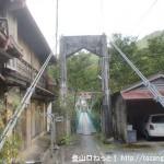 天川川合バス停から弥山の登山口に行く途中の細い吊り橋