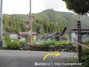 天川川合バス停から弥山の登山口に行く途中の細い吊り橋を渡ったらすぐに右折