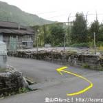 天川川合バス停から弥山の登山口に行く途中の細い吊り橋を渡ったらすぐに右折しすぐに左折する