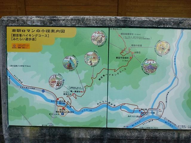 観音峰登山口休憩所(みたらい渓谷入口)の駐車場に設置してある登山道(遊歩道)の案内板