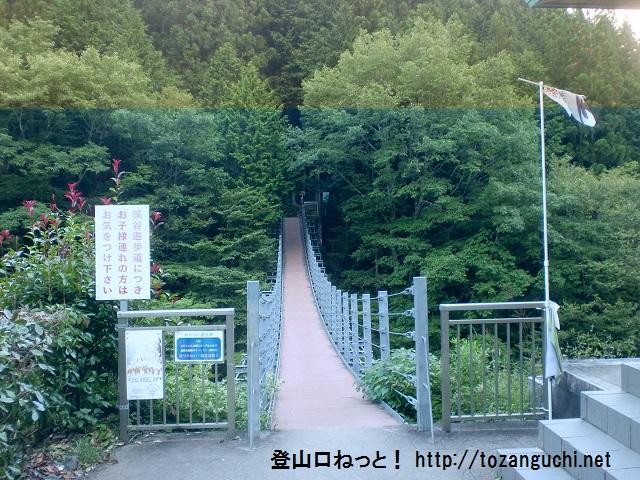 観音峰(観音峯山)の登山口にバスでアクセスする方法