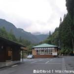 洞川温泉の東にある大峯大橋(山上ヶ岳登山口)前の駐車場とトイレとお土産屋さん