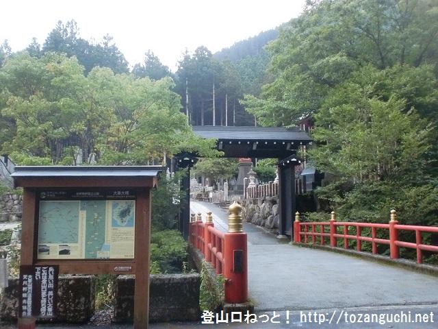 山上ヶ岳の登山口 大峯大橋にバスでアクセスする方法