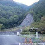 五番関トンネル西口前(大天井ヶ岳・山上ヶ岳登山口)