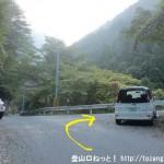 熊渡の橋の前(国道309号線)