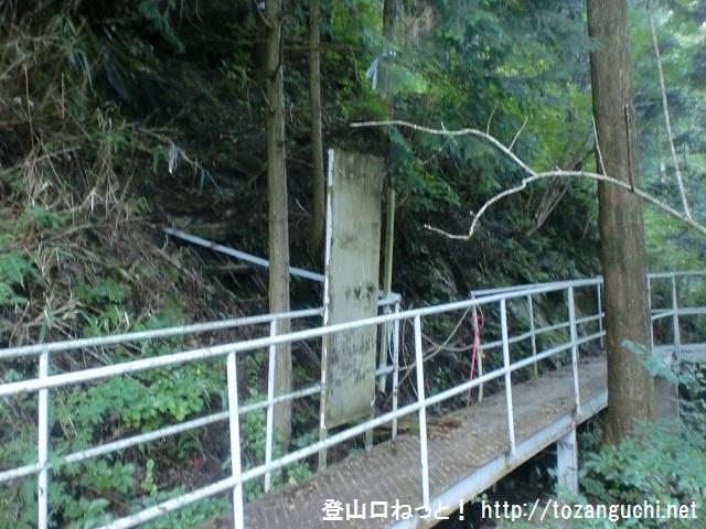 国道309号線沿いの大川口の水位観測所にある鉄山の登山道入口