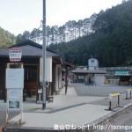 黒滝案内センターバス停(奈良交通)、309案内センターバス停(黒滝村コミュニティバス)