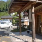 診療所バス停(黒滝村コミュニティバス)