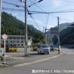 小学校前バス停(黒滝村コミュニティバス)
