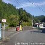 脇川バス停(黒滝村コミュニティバス)