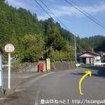 脇川バス停前の県道48号線を北に進む