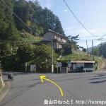 県道48号線の地蔵トンネル手前の分岐