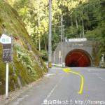 県道48号線の地蔵トンネル手前で左の林道に入る