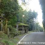 地蔵峠の地蔵堂前(奈良県黒滝村)