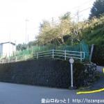 鳥住バス停から鳳閣寺の方に坂を上る