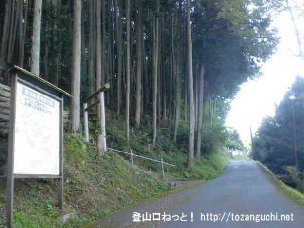 栃ヶ山・櫃ヶ岳の登山口となる下手垣内の八幡神社前