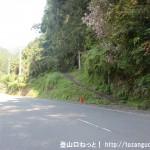 県道20号線の櫃ヶ岳への登り口