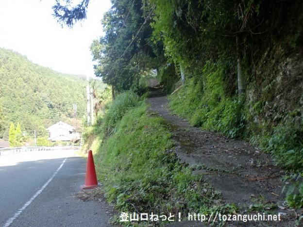 櫃ヶ岳・栃ヶ山の西吉野温泉側の登山口