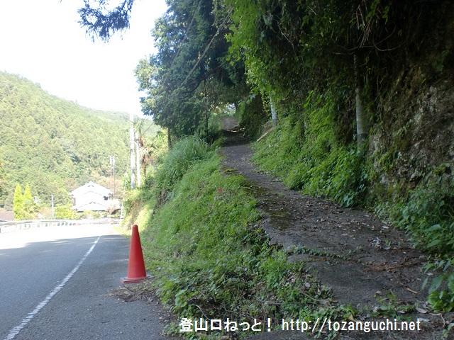 櫃ヶ岳・栃ヶ山の登山口 西吉野温泉にバスでアクセスする方法