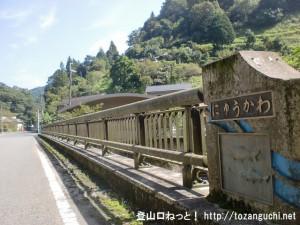 """恋風トンネル西側に架かる""""むすばれはし"""""""