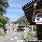 城戸バス停(奈良交通)