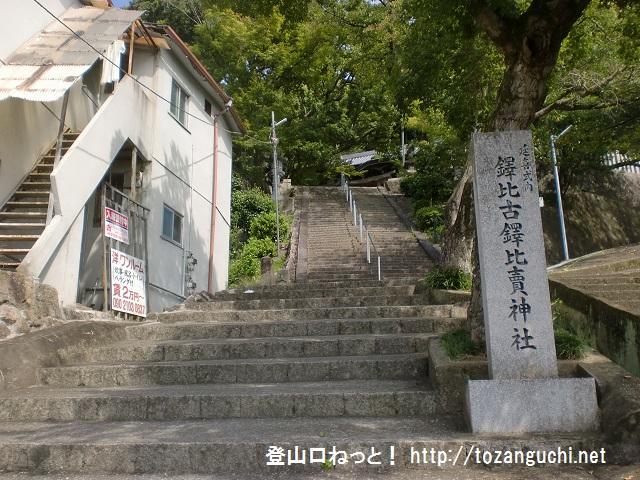 高尾山の登山口 鐸比古鐸比売神社にアクセスする方法