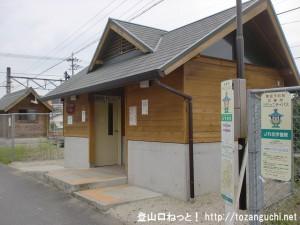 JR北宇智駅前のトイレ