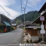 曽爾長野バス停(奈良交通)
