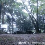 三沢峠(南高尾山稜)