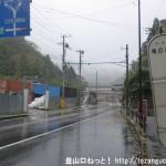 梅ノ木平バス停
