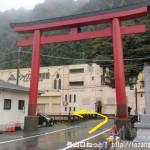 高尾山口駅前の赤い鳥居をくぐって左折する