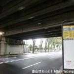 霊園前・八王子城入口バス停(西東京バス)