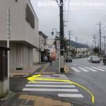 都道33号線の五日市小学校前の信号の先の辻を左に入る