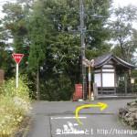 あきる野市の粟島神社のお宮さん前