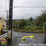 あきる野市の粟島神社の200m南の辻を右折