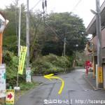あきる野市の阿伎留神社手前の辻を左折